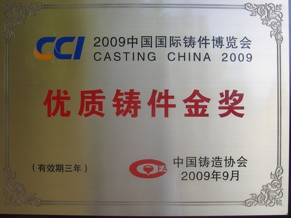 EB Beginning in 1990s