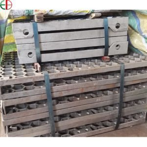 Heat Treat Trays Multi - Purpose