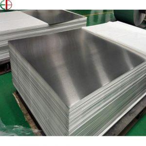 Aluminium Plate Sheet