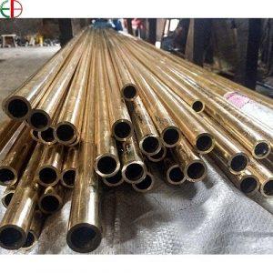 Copper Coil Pipe
