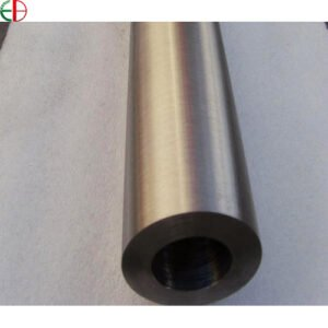 Copper Nickel Pipe