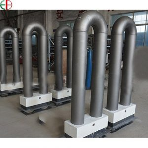 2.4879 Centrifugal Castings Radiant Tube | Radiant Heat Tube