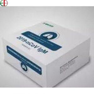 Multiplex RT-PCR Nucleic Acid Kit