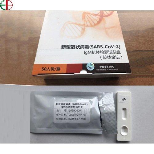 Diagnostic Kit for Detection of IgM/IgG Antibody