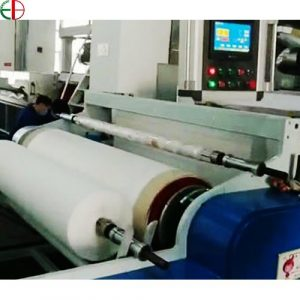 Meltblown Non Woven Fabric Production Line
