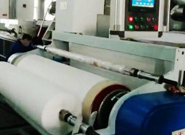 2400mm meltnlown machine