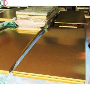 260 Brass Plate H62 Brass Sheet & H85(c2300) Cu Alloy Plats