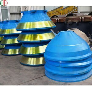 Cone Crusher Liner