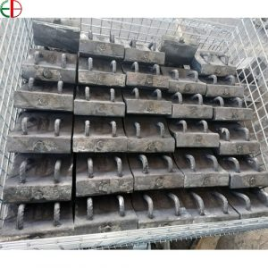 Mill Liner Plates