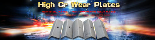 High Cr Wear Plates